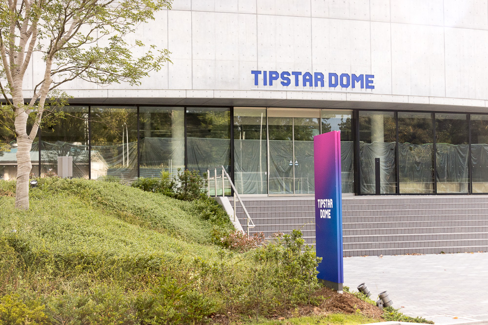 TIPSTAR DOOM?(新千葉競輪場)が正式名称?